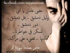Nizar Qabbani نزار قباني  - خمس رسائل الى امي