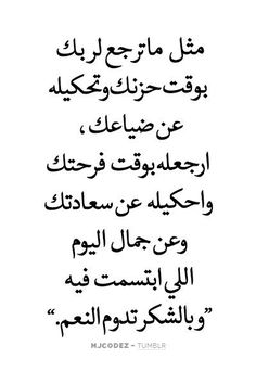 NOTE BOOK, nfoooola92: #عبدالله المغلوث
