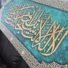 Islamic Wall Art Canvas Print Arts Surah Al Anbya, There is no deity except You; Islamic Decor, Islamic Wall Art, Islamic Gifts, Mini Canvas Art, Canvas Art Prints, Canvas Wall Art, Arabic Calligraphy Art, Beautiful Calligraphy, Islamic Paintings