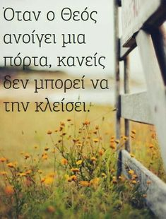 Big Words, Greek Words, Cool Words, Amazing Quotes, Best Quotes, Greek Quotes, Be A Better Person, Thank God, Good Vibes