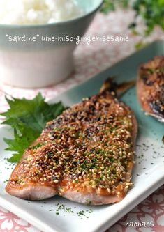 鰯の梅生姜味噌ゴマ焼き