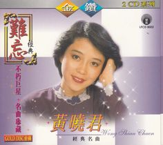 WONG SHIAU CHUEN 黃曉君經典名曲 40 Greatest Hits Original Recording 2CD New Remastered