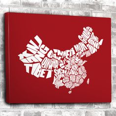 China Word Map - A typographic word map of the Provinces of China, Personalized Gift, Travel Map, Custom Art Print or Custom Canvas Art.  Print or Canvas.  8x10, 11x14, 16x20, 20x30.  Custom Colors.