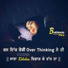 Punjabi Quotes, Sad, English, Words, Instagram, English English, English Language