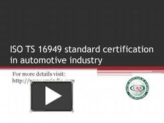 obtain #TS16949certification and requirement information