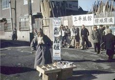 Money exchange shop for foreigners, 1949 Seoul. Photo lightened from original at link, for visibility.