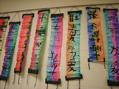 Chinese Calligraphy Banners created by graders Chinese Culture, Chinese Art, Chinese Food, Chinese New Year Activities, New Year Art, Chinese New Year Crafts, 6th Grade Art, New Year's Crafts, Dragon Crafts