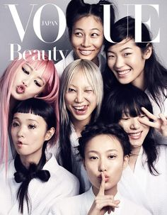 Milano Nasu, Chiharu Okunugi, Sora Choi, Shu Pei, Yuka Mannami, Fernanda Ly & Soo Joo Park for Vogue Japan 2016