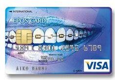 Японский банк Epos Card, пожалуй, является лидером по количеству крутых дизайнерских кредиток. Причем разработчиком дизайна может стать любой желающий — они регулярно объявляют конкурсы и затем действительно выпускают карты-победители. Карта с кибернетической улыбкой.  https://www.facebook.com/photo.php?fbid=587636851277344&set=a.186840078023692.36320.163943010313399&type=1&theater