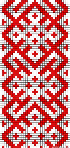 Abstract Design Perler Bead Pattern