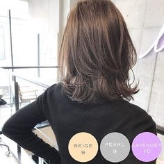 Pin on ヘアー Pin on ヘアー Hairstyles Haircuts, Cool Hairstyles, Medium Hair Styles, Short Hair Styles, Short Layered Haircuts, Makeup For Beginners, Hair Designs, My Hair, Beautiful People