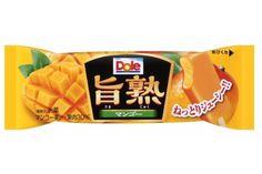 【ねっとりジューシー】ロッテアイスから本格フルーツバー「Dole 旨熟マンゴー」が登場!   8月14日(月)発売です♪ #ロッテ #アイス #Dole #旨熟 #マンゴー