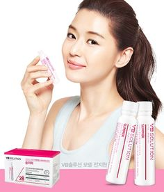You Who Came From the Stars Jun ji hyun Cheon Song E VB Solution Slimmer diet  #amorepacificVBsolutionSimmer