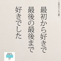 Life Lesson Quotes, Life Lessons, Famous Quotes, Love Quotes, Japanese Quotes, Meaningful Life, Powerful Words, That Way, Awakening