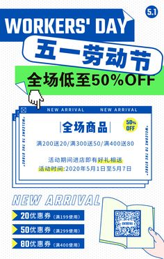 Graph Design, Menu Design, Ad Design, Layout Design, Branding Design, Japanese Poster, Retro Advertising, Ui Web, Website Layout