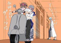 Sougo Okita x Kagura [OkiKagu], Gintama Me Me Me Anime, Anime Love, Anime Manga, Anime Art, Gintama Funny, Okikagu, Cute Anime Couples, Funny Comics, Art Reference