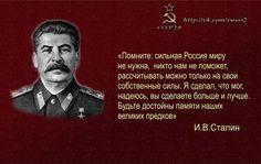 Невероятно - Завещание Сталина!