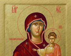 Virgin Mary Theotokos of Consolation Byzantine icon GOLD | Etsy
