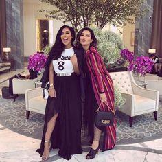 Huda Kattan, Perfume, New Wife, Celebrity Outfits, Famous Women, Huda Beauty, Business Women, Latest Fashion Trends, Girl Fashion