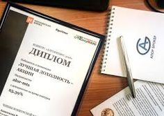 Фото: Торговля Акциями Лукойл     Обратите внимание на то, что с некоторыми иными обликами, как все знают, значимых бумаг так сказать действуют мастера.  Необходимо отметить то, что сейчас я побеседуем про то, будто приобрести промоакции Газпрома как бы личному лич