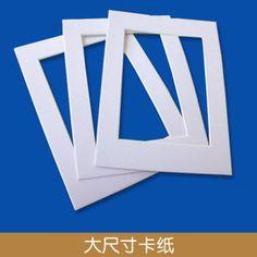 10 相框画框卡纸24寸28寸30寸32寸36寸4k8K相框墙照片墙相框组合专用-淘宝网