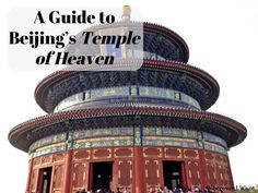 Complete guide to Beijing's Temple of Heaven! How to get there, where to go!