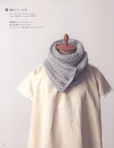 Japanese pattern ebook (Japanese language): Crochet shawl patterns and wraps: Elegant women shawls, stylish stole, cute top, modern vest, simple tunic pattern and other cute designs at this Japanes. Crochet Tunic Pattern, Crochet Shawl, Diy Crochet, Crochet Patterns, Simple Tunic, Japanese Crochet, Japanese Patterns, Shawl Patterns, Crochet Accessories