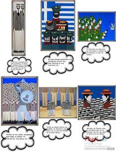 Πολυτεχνείο με πίνακες του Γαϊτη - Δημιουργία Βιβλίου Crafts For Kids, Projects To Try, November, Funny Memes, Teaching, Education, Canvas, Holiday Decor, School