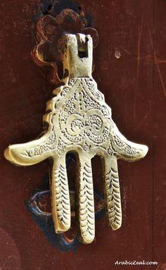 Hand of Fatma door knocker, Marrakesh Medina
