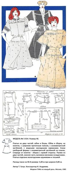 Fashion Sewing, Retro Dress, Dame, Sewing Patterns, Dresses, Plunging Neckline, Boss, Vestidos, Dress