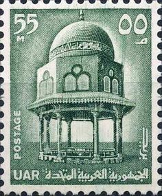 National Symbols, Phone Stickers, Vintage Stamps, Stamp Collecting, Cairo, Mosque, Egyptian, Taj Mahal, Nostalgia