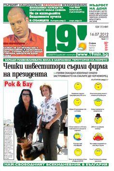 19' (19 minutes) (2008 - ), (Sofia, Bulgaria) Newspaper Cover, Sofia Bulgaria, Free