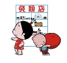 LINE Creators' Stickers - Pobaby (sweet travel) Example with GIF Animation Cute Love Images, Cute Pictures, Naughty Kids, Korean Anime, Lots Of Cats, Cute Love Cartoons, N Girls, Line Sticker, Disney Villains