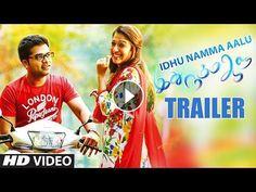 Idhu Namma Aalu Tamil Movie Trailer Starring T.R.Silambarasan STR, Nayantara, And Andrea Jeremiah #tamil #movie