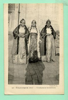 Salonika, Jewish people and their customs Beautiful Jewish Women, Jewish Customs, Lost Images, Jewish History, History Of Photography, Old Photographs, Sea Monsters, Thessaloniki, My Heritage