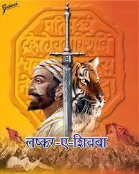 Image result for shivaji maharaj tiger hd wallpaper Hd Wallpaper, Image, Wallpaper In Hd, Wallpaper Images Hd