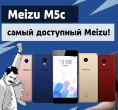 """Смартфон Телефон МЕЙЗУ Meizu M5C 2/16Gb Blue 5,2""""IPS 2Gb/16Gb  4 ядра 8 МП камера Батарея 3000 мАч, фото 1"""