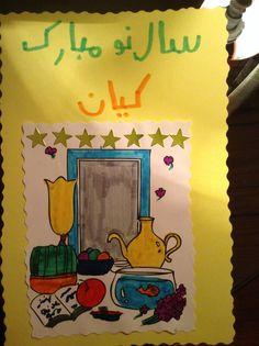 Pin By Golreezan On For Nowruz By Golreezan New Year