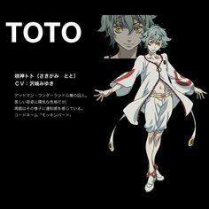 Toto Sakigami my fav character