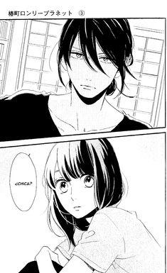 Tsubaki-chou Lonely Planet Vol.3 Ch.16 página 16 - Leer Manga en Español gratis en NineManga.com