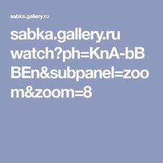 sabka.gallery.ru watch?ph=KnA-bBBEn&subpanel=zoom&zoom=8