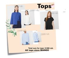 """Tops for client"" by poletaeva-anna on Polyvore featuring мода и Post-It"