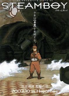 スチームボーイ/STEAMBOY(2003) - 三日坊主の映画ポスター収集
