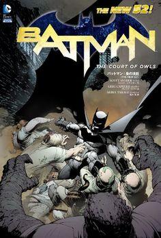 バットマン:梟の法廷(THE NEW 52!) (ShoPro Books THE NEW52!)   スコット・シュナイダー http://www.amazon.co.jp/dp/4796871411/ref=cm_sw_r_pi_dp_aiGWvb07T8C44