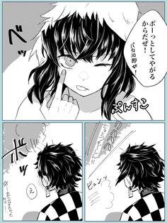Manga Anime, Anime Demon, Yu Gi Oh, Demon Slayer, Slayer Anime, Shounen Ai Anime, Demon Hunter, Art Reference, Fan Art