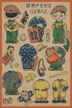 Paper Doll New Years card featuring Kenchan. ca. 1950's-1860's #JapaneseDesign