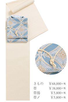 Modern Kimono, Traditional Kimono, Kimono Pattern, Special Dresses, Japanese Outfits, Kimono Dress, Fashion Beauty, Womens Fashion, Japanese Beauty