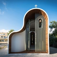 Dezeen - architecture and design magazine
