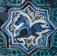 Selçuklu Kubadabad Sarayı Çinileri - DefineSohbeti.Com, Define İşaretleri ve Anlamları, Eşkiya Belgeleri, Define Cihazları -