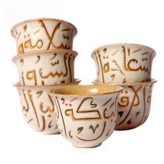 Hand-Painted Arabic Coffee Cups